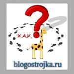Как правильно писать статьи на блог