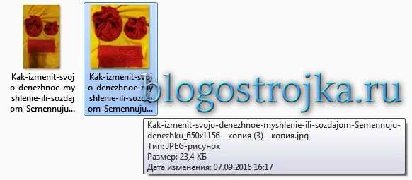 kak-obrabotat-kartinki-pered-zagruzkoj-na-blog-s-pomoshhyu-microsoft-office-picture-manager-2